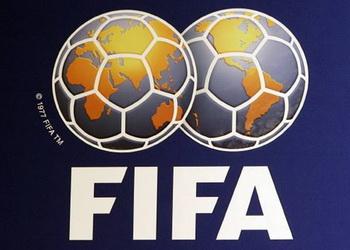 FIFA терпит убытки в 2016 году и ожидает ухудшение ситуации в 2017 году