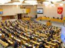 Госдума РФ рассматривает законопроект о выборе событий для ставок