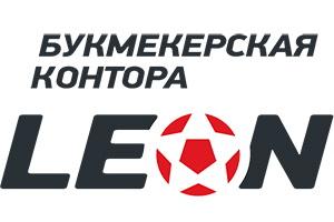 Легкая победа Бешикташа и другие прогнозы букмекерской конторы Леон на матчи турецких чемпионатов 24 апреля 2017 года