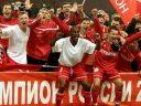 Спартак и другие: великие клубы, заждавшиеся чемпионства