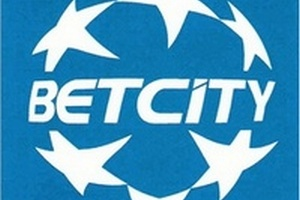 Фавориты букмекерской конторы BetCity в воскресных играх испанской Примеры