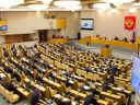 Проект закона об ограничении списка событий для приема ставок готовится к рассмотрению Госдумой РФ