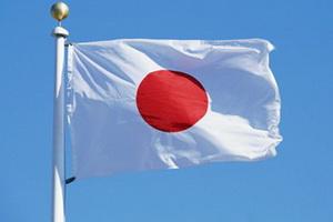 Сельские районы Японии требуют размещать казино на их территории