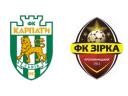 Лига Пари-матч. Карпаты – Звезда. Превью к матчу 31.05.17