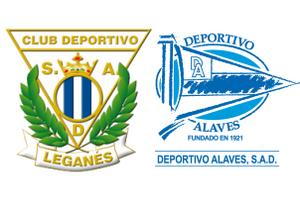 Примера. Леганес – Алавес. Прогноз на матч 20.05.17