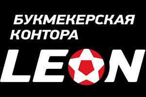 Леон контора букмекерская лицензия