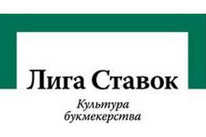 БК Лига Ставок стала партнером Федерации настольного тенниса России