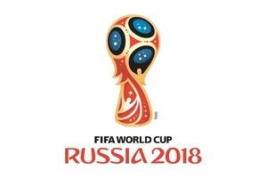 Отбор на чемпионат мира: итоги матчей 31 августа 2017 года