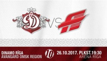 КХЛ. Динамо Рига – Авангард. Анонс к матчу 26.10.17