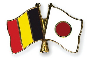 Бельгия – Япония. Прогноз на товарищеский матч 14.11.17