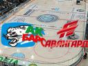 КХЛ. Ак Барс – Авангард. Прогноз на матч 20.11.17
