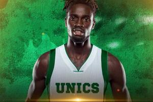 В УНИКС пригласили игрока, выступавшего в прошлом сезоне в НБА
