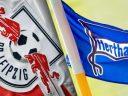 Бундеслига. РБ Лейпциг – Герта. Анонс и прогноз на матч 17.12.17