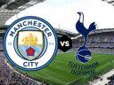 АПЛ. Манчестер Сити – Тоттенхэм. Анонс и прогноз на матч 16.12.17