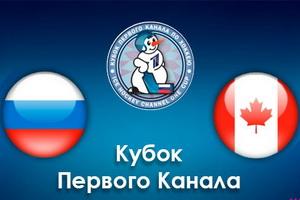 ставки хоккей россии канада