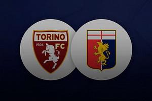 Серия А. Торино – Дженоа. Превью и ставка на матч 30.12.17