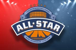 Названо 20 участников Матча всех звезд – 2018 Единой Лиги