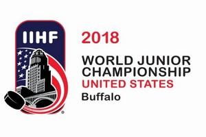 Хоккеисты, которых открыл Молодежный чемпионат мира