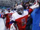 Чехия в полуфинале: почему не стоит этому сильно радоваться?