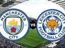 АПЛ. Манчестер Сити – Лестер. Прогноз на матч 10.02.18