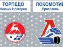 КХЛ. Торпедо – Локомотив. Анонс и прогноз на матч 6.03.18