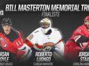 Бойл, Стаал и Луонго претендуют на престижную награду НХЛ