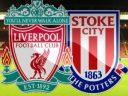 Чемпионат Англии. Ливерпуль – Сток Сити, прогноз на 28.04.18