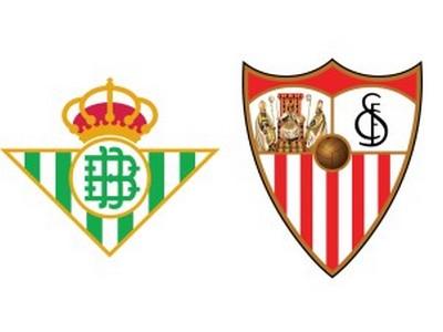 Примера. Бетис – Севилья. Прогноз на матч-дерби 2 сентября 2018 года