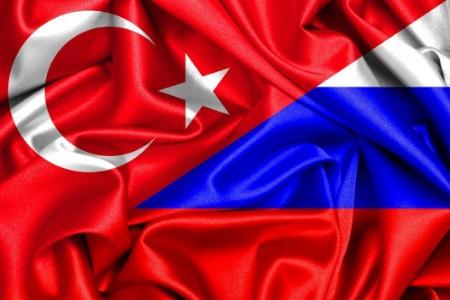 Лига Наций УЕФА. Турция – Россия, прогноз ключевого матча на 07.09.18