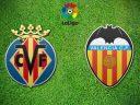 Примера. Вильярреал – Валенсия. Превью к матчу 23.09.18