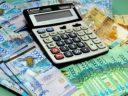 Доходы бюджета Казахстана от азартных игр выросли в полтора раза, но население против игровых автоматов