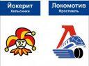 КХЛ. Йокерит – Локомотив. Прогноз на матч 18.11.18