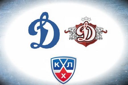 КХЛ. Динамо Москва – Динамо Рига. Прогноз на матч 28.01.19