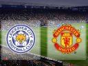 АПЛ. Лестер - Манчестер Юнайтед. Прогноз от экспертов на игру 3 февраля 2019 года