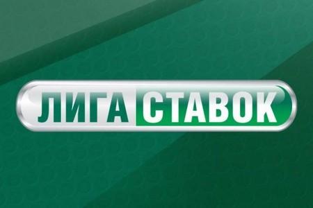 Субботние футбольные матчи: в Лиге Ставок назвали свои котировки на игры 23 февраля 2019 года