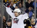 Артемий Панарин и другие звезды НХЛ, которых могут обменять до февральского дедлайна