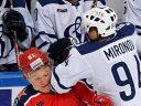 Скандал в игре ЦСКА - Динамо: удар получил Кирилл Капризов
