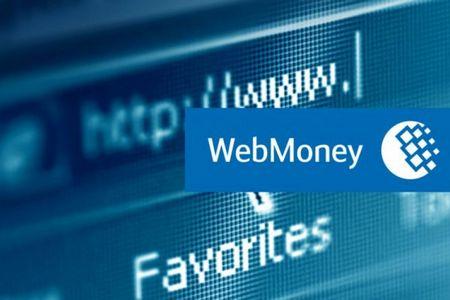 webmoney пополнить betfair