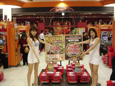 На местных выборах в Японии поддержали политиков, которые хотят добиться появления казино-курортов