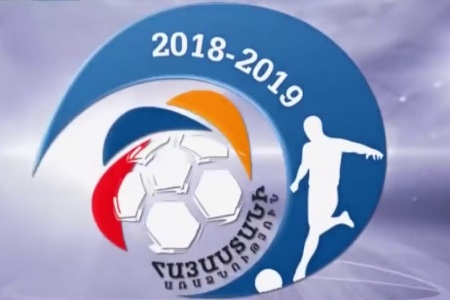 Чемпионат Армении. Ширак – Арарат, прогноз на 02.05.19