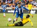 Золотой кубок КОНКАКАФ. Ямайка - Гондурас. Прогноз на матч 18 июня 2019 года