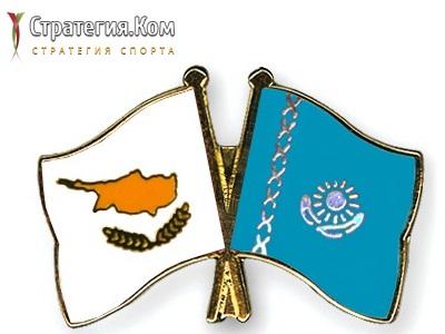 Отбор к ЧЕ-2020. Кипр – Казахстан. Бесплатный прогноз на матч 6 сентября