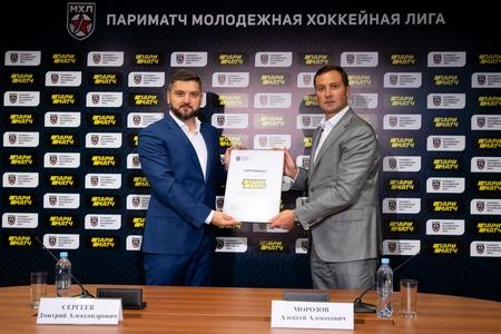 Ведущая букмекерская компания становится титульным спонсором МХЛ