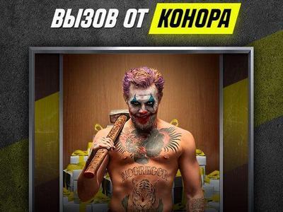 Париматч подготовил к Черной пятнице акцию с шансом выиграть 5 000 рублей