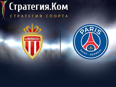 Liga 1 Monako Pszh Anons I Prognoz Na Match 1 Dekabrya 2019 Goda