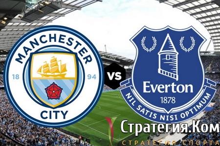 АПЛ. Манчестер Сити – Эвертон: анонс, прогноз и ставка на матч 1 января 2020 года