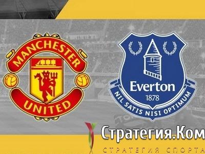 АПЛ. Манчестер Юнайтед – Эвертон. Прогноз от экспертов на матч 15 декабря 2019 года