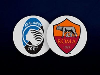Серия А. Аталанта – Рома. Прогноз на важный матч 15 февраля 2020 года