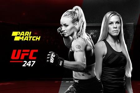 Париматч приглашает ставить на бой Валентины Шевченко в рамках UFC 247