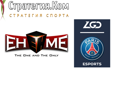 ESL One Los Angeles 2020 - Online. EHOME – PSG.LGD. Анонс, прогноз и ставка на матч 29.03.2020